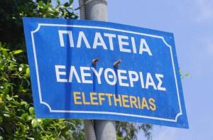 Eleftherias